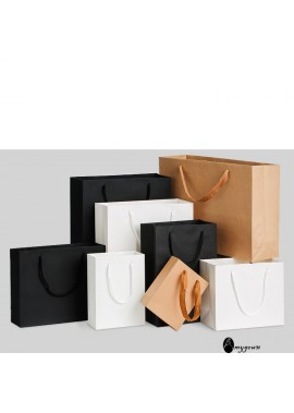 20PCS Portable Paper Bags Clothing Packaging White Card Gift Bags 12*5.7*16CM